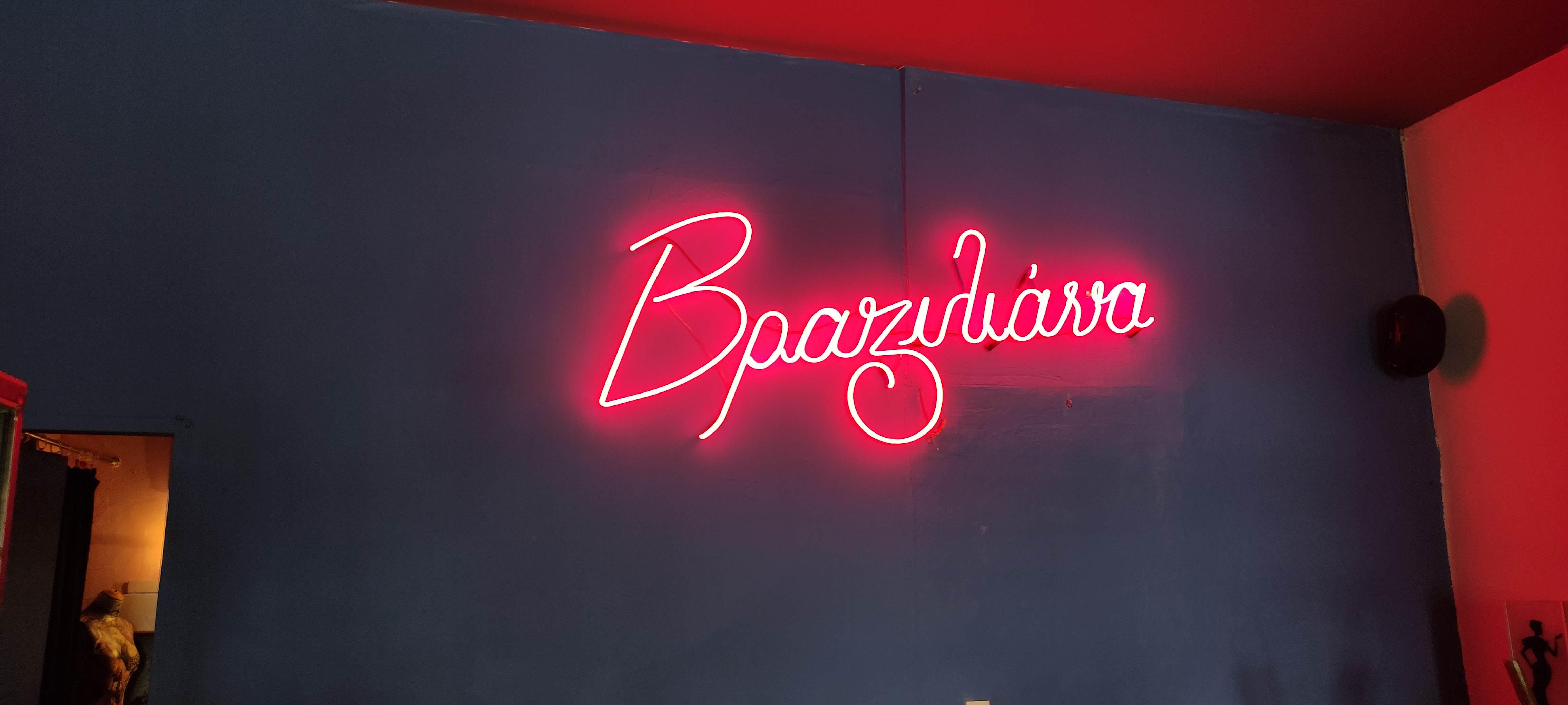 Βραζιλιάνα   Σνακ μπαρ, Αρκάδων 4, Πετράλωνα